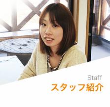 btn_staff