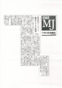 img-Y19174554-0001